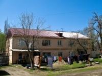 Краснодар, Славянский переулок, дом 2. многоквартирный дом