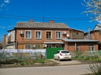Krasnodar, Tolstoy st, house 42. Apartment house