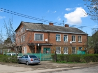 Krasnodar, Tolstoy st, house 44. Apartment house