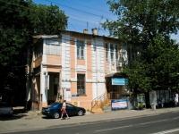 Краснодар, улица Седина, дом 5. многоквартирный дом