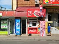 Краснодар, улица Седина, дом 7/1. магазин