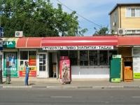 Краснодар, улица Седина, дом 7/3. магазин