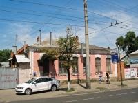 Краснодар, улица Седина, дом 13. офисное здание