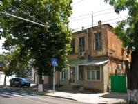 Краснодар, улица Седина, дом 16. многоквартирный дом