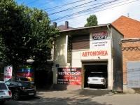 Краснодар, улица Седина, дом 19А. многофункциональное здание