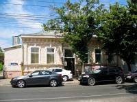 Краснодар, улица Седина, дом 21. многоквартирный дом