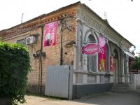Краснодар, улица Седина, дом 22. многоквартирный дом