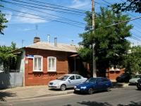 Краснодар, улица Седина, дом 23. многоквартирный дом