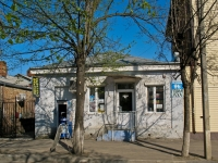 Краснодар, улица Седина, дом 96. магазин