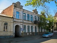 Krasnodar, Sedin st, house 105. Apartment house