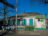 Krasnodar, Sedin st, house 108. Private house