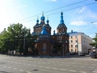 улица Седина, дом 170. храм Святого Георгия Победоносца