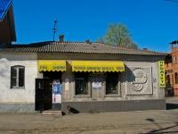 Краснодар, улица Янковского, дом 73. жилой дом с магазином