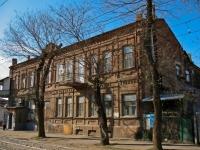 Краснодар, улица Янковского, дом 80. многоквартирный дом