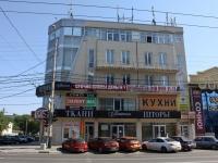 Краснодар, улица Костылева, дом 192. офисное здание