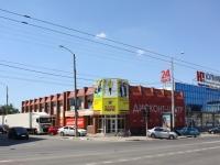 Краснодар, улица Костылева, дом 173. магазин