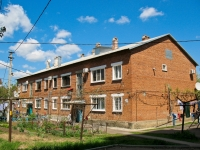 Krasnodar, Alma-Atinskaya st, house 2/2. Apartment house