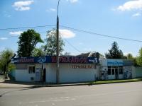 Краснодар, улица Алма-Атинская, дом 166. магазин