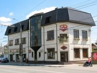 Krasnodar, Minskaya st, house 25. restaurant