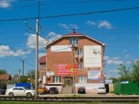 克拉斯诺达尔市, Minskaya st, 房屋 57/1. 公寓楼