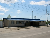 Krasnodar, st Minskaya, house 120/6. cafe / pub
