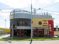 Краснодар, улица Минская, дом 120/7. спортивный клуб Империал