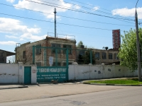 Краснодар, улица Минская, дом 122. учебный центр