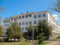 Краснодар, школа №55, улица Минская, дом 126