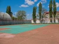 Krasnodar, school №55, Minskaya st, house 126