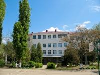 Краснодар, улица Минская, дом 126. школа №55