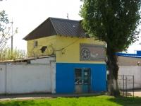 Краснодар, улица Минская, бытовой сервис (услуги)