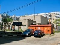 Краснодар, улица Рождественская набережная, дом 5. офисное здание