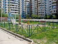 克拉斯诺达尔市, Rozhdestvenskaya naberezhnaya st, 房屋 9. 公寓楼