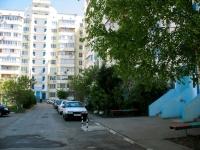 Krasnodar, Rozhdestvenskaya naberezhnaya st, house 9. Apartment house