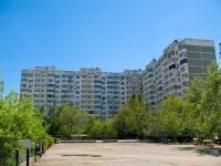 克拉斯诺达尔市, Rozhdestvenskaya naberezhnaya st, 房屋 11. 公寓楼