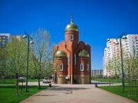 Krasnodar, temple св. Димитрия Солунского, Rozhdestvenskaya naberezhnaya st, house 17/1