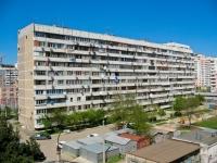 Krasnodar, Rozhdestvenskaya naberezhnaya st, house 17. Apartment house