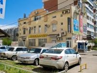 Краснодар, улица Рождественская набережная, дом 19/1. многофункциональное здание