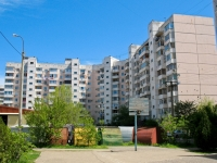 克拉斯诺达尔市, Rozhdestvenskaya naberezhnaya st, 房屋 25. 公寓楼