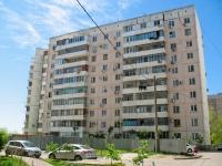 Краснодар, улица Рождественская набережная, дом 25. многоквартирный дом