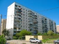 Krasnodar, Rozhdestvenskaya naberezhnaya st, house 29. Apartment house
