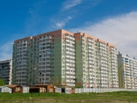 Краснодар, улица Рождественская набережная, дом 31. многоквартирный дом
