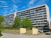 克拉斯诺达尔市, Rozhdestvenskaya naberezhnaya st, 房屋 33. 公寓楼