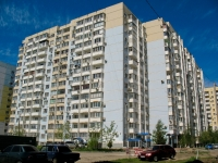 Krasnodar, Rozhdestvenskaya naberezhnaya st, house 41. Apartment house
