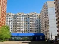 Краснодар, улица Рождественская набережная, дом 41. многоквартирный дом
