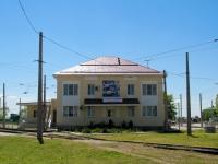 Краснодар, улица Рождественская набережная. станция скорой помощи