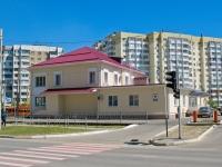 克拉斯诺达尔市, Rozhdestvenskaya naberezhnaya st, 救护站