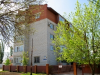 Krasnodar, Uritsky st, house 1. Apartment house