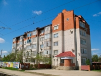 Краснодар, улица Урицкого, дом 1. многоквартирный дом