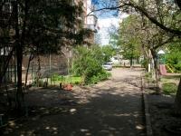 Краснодар, Урицкого ул, дом 6